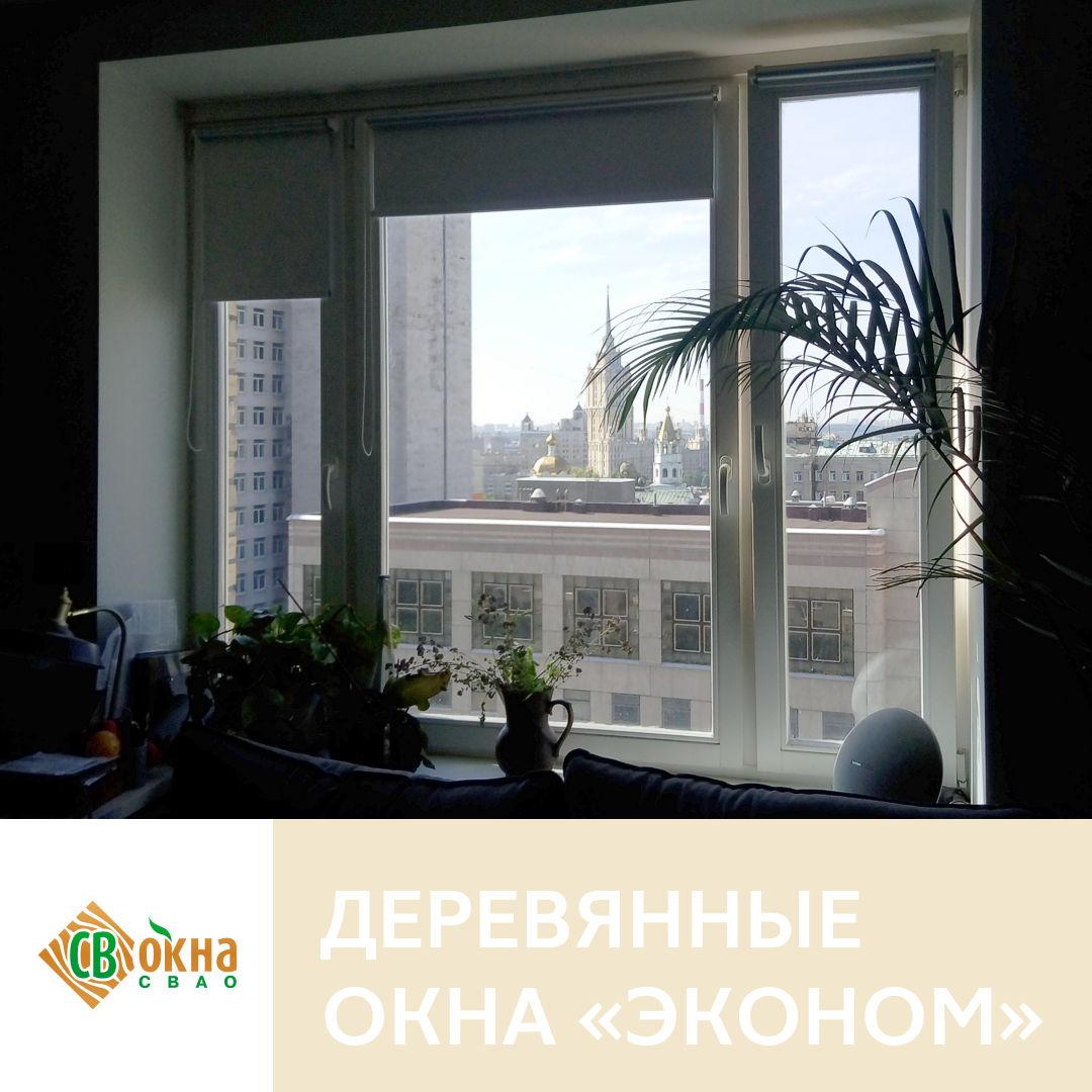 Бюджетные деревянные окна со стеклопакетом в квартиру