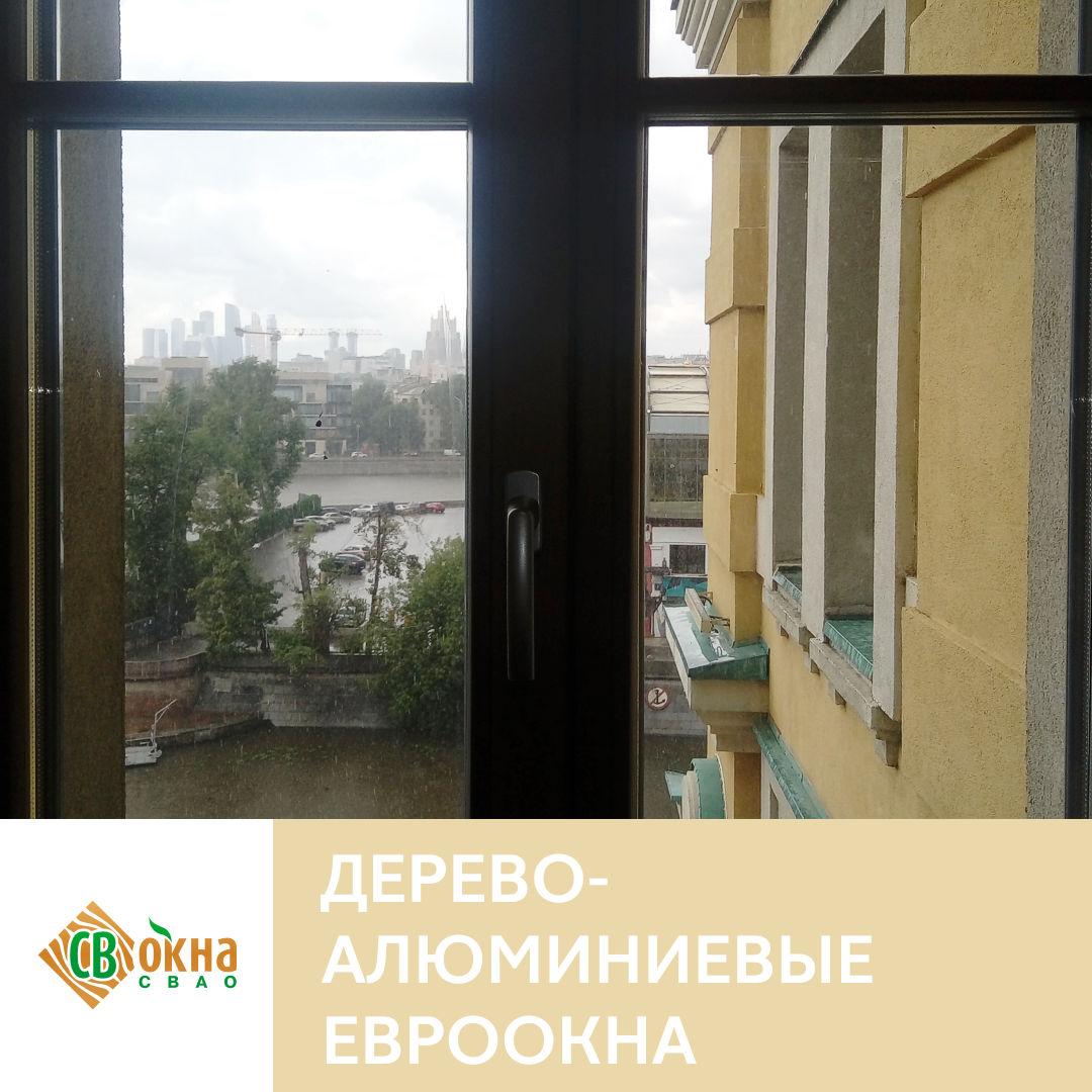 Дерево-алюминиевые евроокна для элитной квартиры