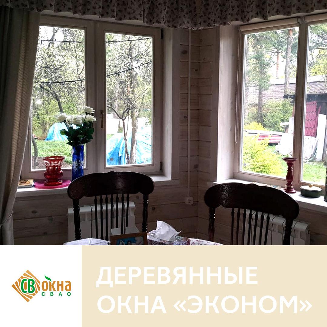 Дешевые деревянные окна в загородном доме