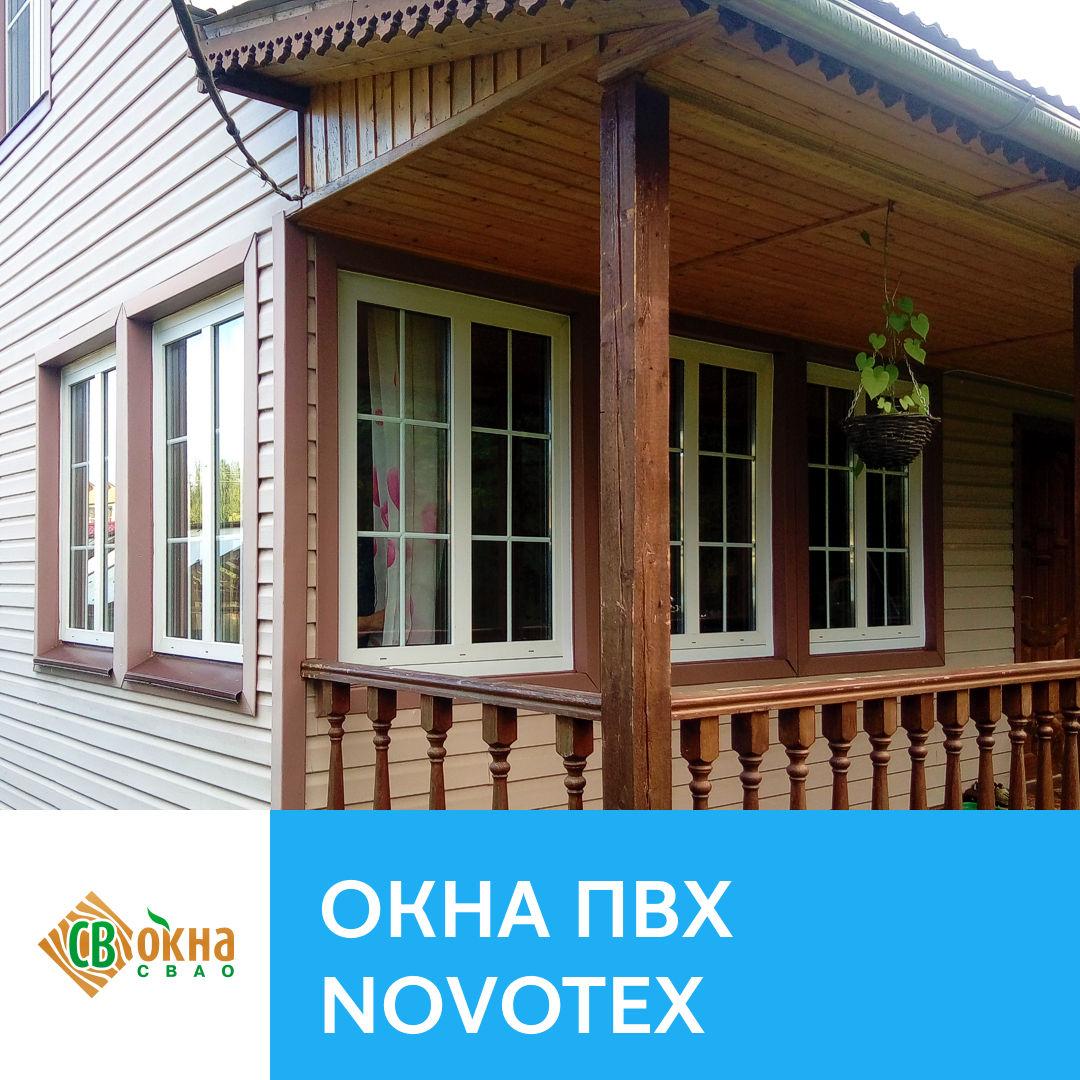 Дешевые пластиковые окна из профиля Novotex 58 на даче