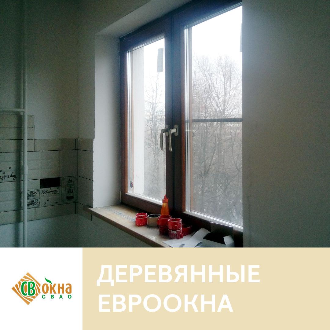 Окна и балконная дверь из дерева в панельный дом